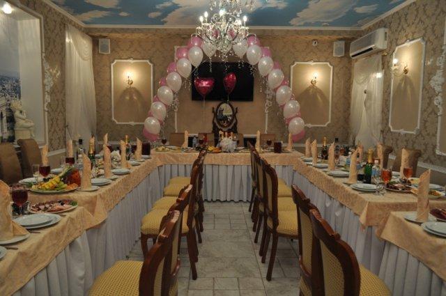 Свадьба в хабаровске ресторан, букет васильков купить в солнцево
